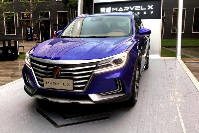 官方价格26.88万-30.88万 荣威MARVEL X公开预售