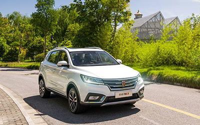荣威RX3让利促销中 现优惠高达1.6万
