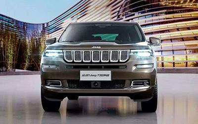 售28.98萬元 Jeep大指揮官新增車型上市