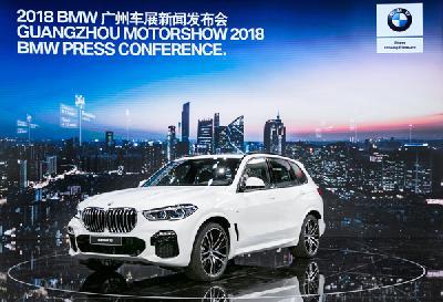 四项升级,五大标配 全新BMW X5在广州车展启动预售