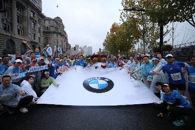 宝马集团鼎力支持2018上海国际马拉松