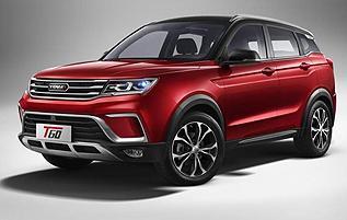 正式定名为博骏 曝野马全新小型SUV消息