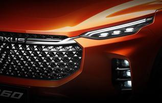 L2.5自动驾驶A+级定制SUV 大通D60将2月28日首发亮相