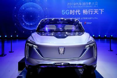5G先行 全球首款智能座舱荣威Vision-i亮相