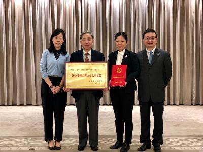"""上汽乘用車斬獲2018年度""""上海市市長質量獎"""""""
