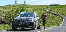 2019 BMW越山向海 全新BMW X5相伴