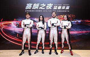 """中国是赛车经济的蓝海市场 专访赛麟""""国际车手天团"""""""