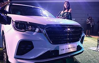 國六B捷途X70上市 售價6.99-12.09萬元