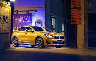 新BMW X1/创新BMW X2 上市 国产宝马扩至七款
