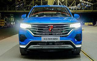 细节决定品质 荣威RX5 MAX 科技灯光的精彩