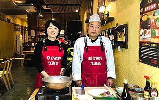 联合越野江湖菜:火堂刘老师教您做烙饼卷带鱼