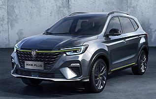 12.28萬元起 上汽榮威RX5 PLUS啟動預售