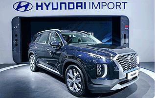 29.88-32.98万元 现代进口汽车帕里斯帝公布售价 现已可预订