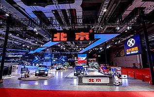 """两款重磅车型首发 北京越野""""天团""""登陆上海车展"""