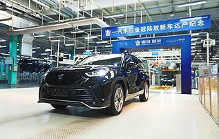 一汽丰田—皇冠陆放 在天津生产基地成功下线