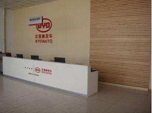 北京福鈴豐瑞汽車銷售有限公司