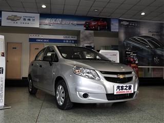 孝义市怡通汽车销售服务有限公司