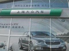 山西神达汽车销售服务有限公司