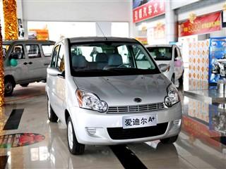 石河子市鑫辉汽车销售服务有限公司
