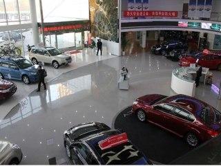 北京五方中冀汽车销售有限公司