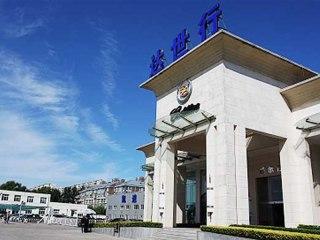 北京市达世行北苑汽车销售有限公司