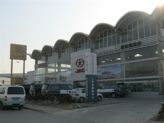 北京城市捷运汽车贸易有限公司