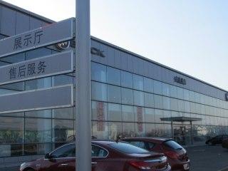 唐山市开平长晟别克汽车销售服务有限公司