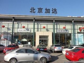 北京加达大昌汽车服务有限公司