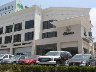青岛鸿发凯迪汽车销售服务有限公司