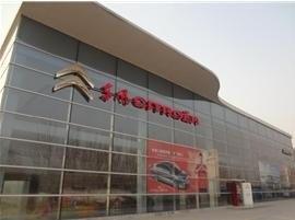 北京庞大华悦汽车销售有限公司