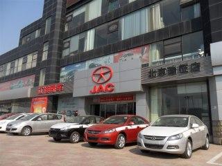 北京瑞征汽车贸易有限公司