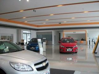北京市博瑞勤和汽车销售服务有限公司