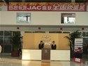 北京市庞大乐悦汽车销售服务有限公司