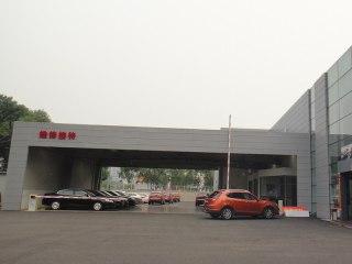 北京广汽长瑞汽车销售有限公司