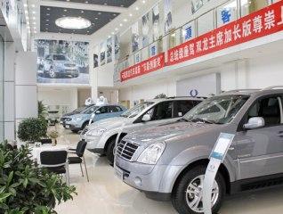 天津市贸隆汽车销售有限公司