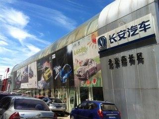 北京燕长风商贸有限公司