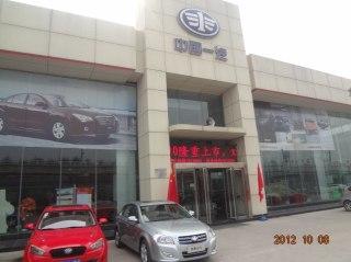 太原奔赛瑞汽车销售服务有限公司