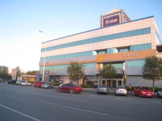 天津市四联汽车销售服务有限公司