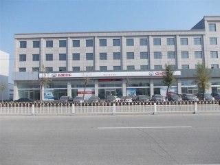 唐山广通汽车贸易有限公司