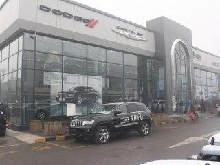 北京安源汽车销售服务有限公司