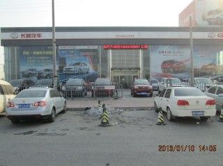 北京天通正元汽车销售有限公司