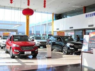现代汽车北京鸿都店