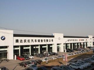 北京承乾馭家汽車銷售有限公司