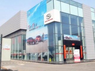 天津津广盛世汽车销售服务有限公司