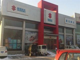 北京市腾远顺达汽车贸易有限公司
