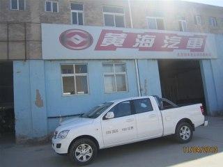 北京润丰宏达汽车销售有限公司