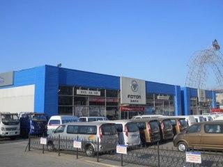 北京路普汽车销售服务有限责任公司