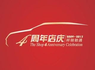 北京祥瑞驰通汽车销售有限公司