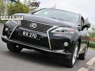 北京花园桥雷克萨斯汽车销售服务有限公司