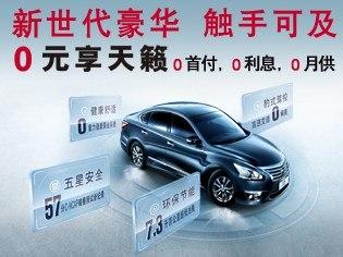 北京惠通金业汽车销售有限公司